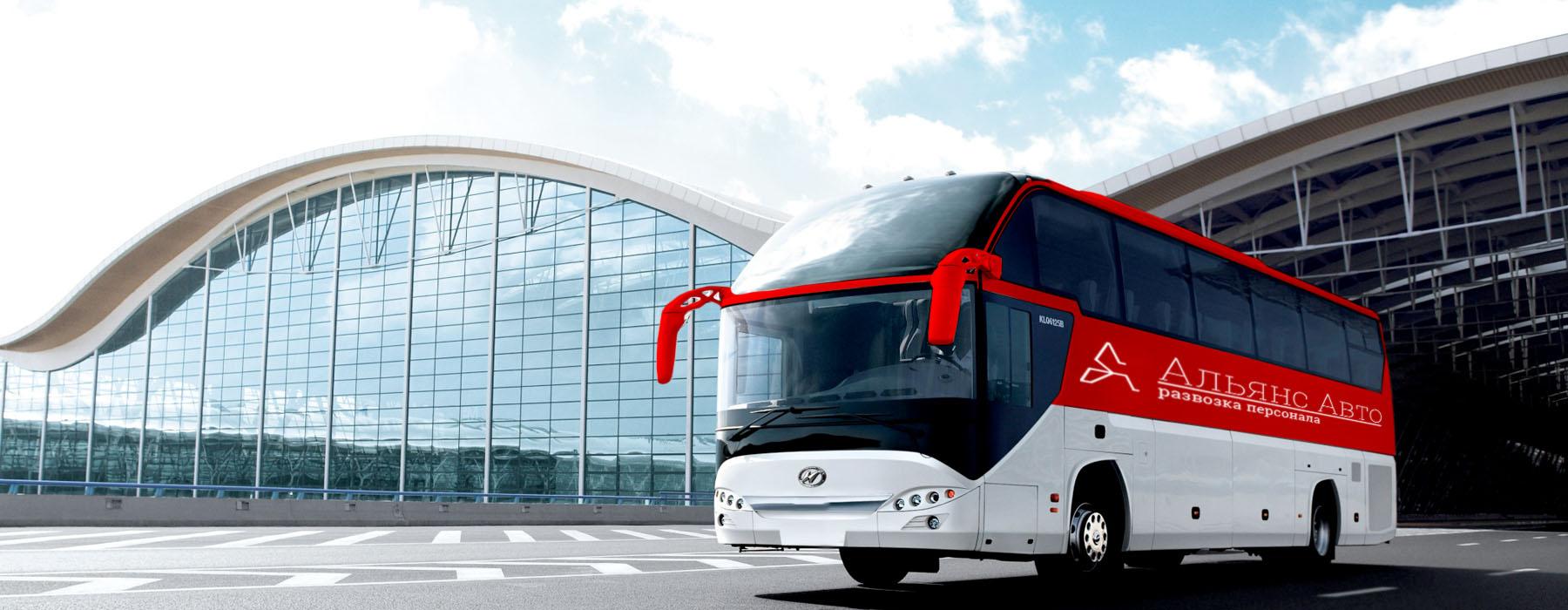 Shuttle buses employees in St.Petersburg